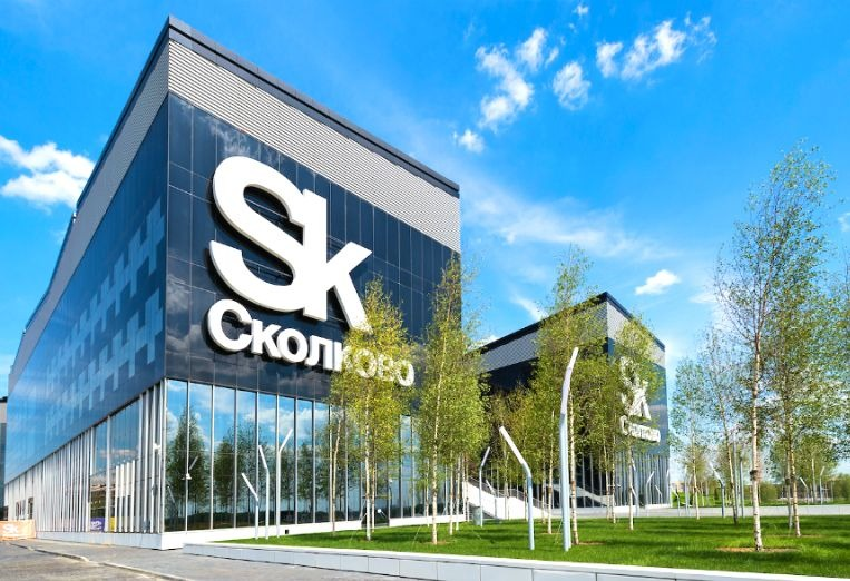 Skolkovo Technopark innovation center transitional R&D laboratories Russian tech incubators